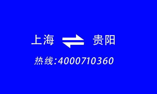 雷竞技官网手机版到雷竞技App下载雷竞技注册公司运费