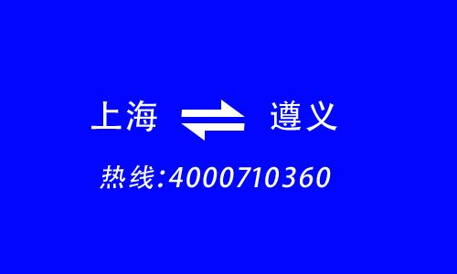 贝博app下载网址-贝博体彩app-贝博体彩app下载
