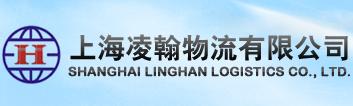 雷竞技官网手机版凌翰雷竞技注册有限公司